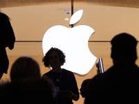 אפל, apple / צלם: רויטרס